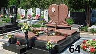 Ексклюзивний подвійний пам'ятник на могилу із чорного та червоного граніту