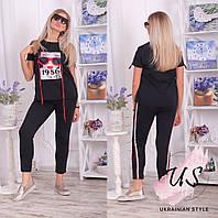 Женский  молодежный спортивный летний костюм. Размеры!, фото 1