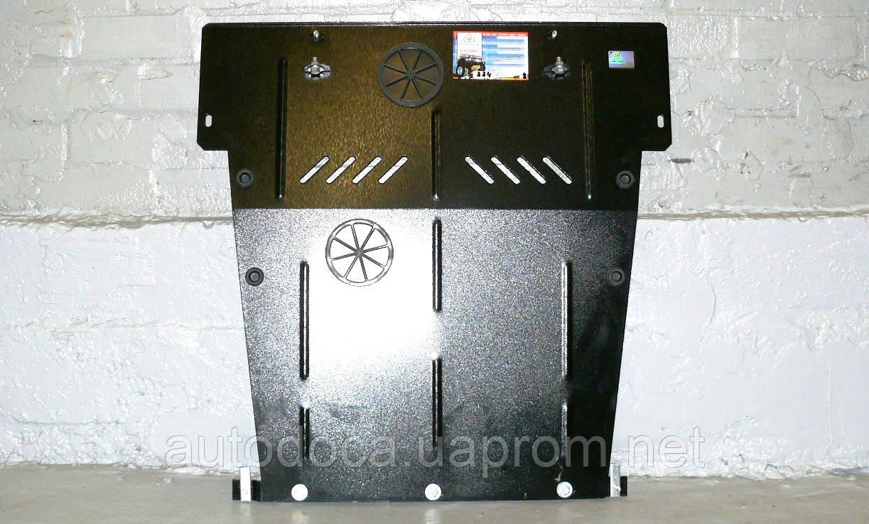 Захист картера двигуна і кпп Ford Mondeo 2000-