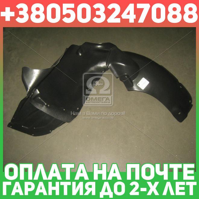 ⭐⭐⭐⭐⭐ Подкрылок передний  правый  SK FABIA 07-10 (пр-во TEMPEST)