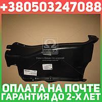 ⭐⭐⭐⭐⭐ Защита двигателя правая ШКОДА OCTAVIA -00 (производство  TEMPEST) ФОЛЬКСВАГЕН,БОРA,ГОЛЬФ  4, 045 0516 222