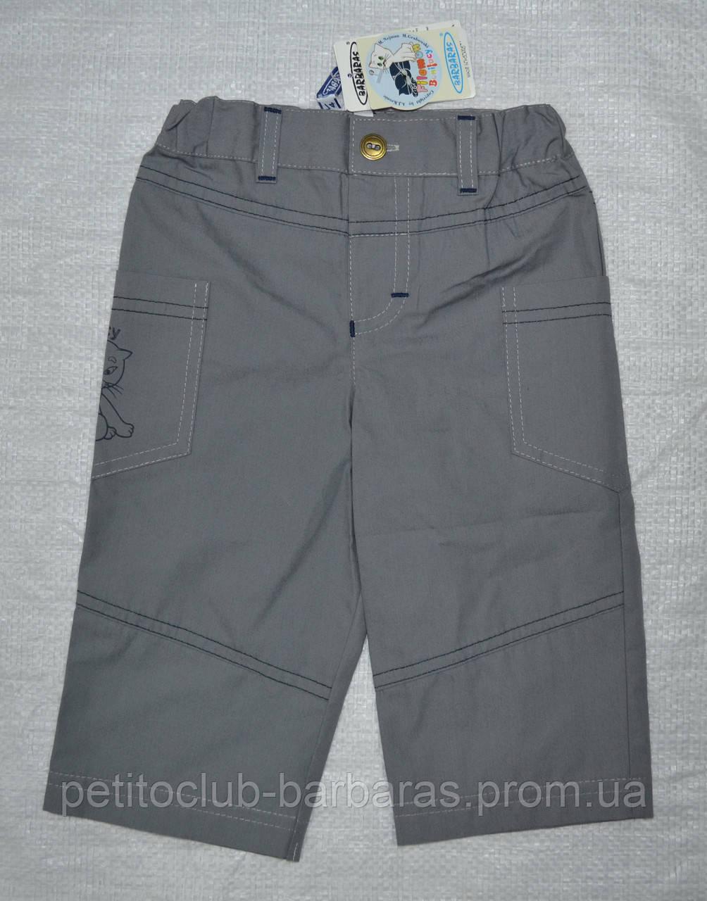 Детские летние брюки Bonifacy для мальчика (р. 74-104 см)(Barbaras, Польша)