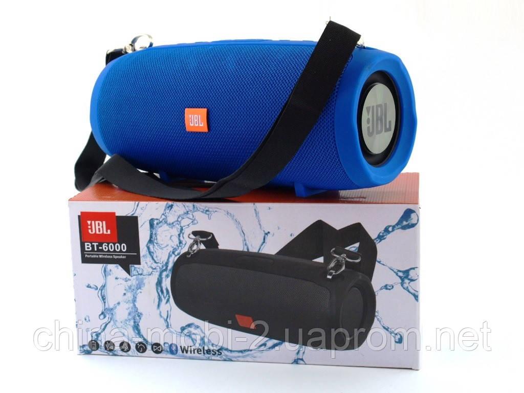 JBL XTREME BT-6000 16W копия, портативная колонка с Bluetooth FM MP3, синяя