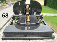 Подвійний пам'ятник на могилу для двох осіб комплект із граніту