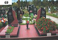 Подвійний пам'ятник для двох із граніту на кладовище з надмогильним квітником