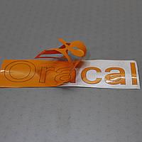 Лазерна порізка Oracal