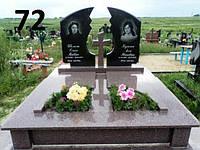 Подвійний пам'ятник на двох осіб із червного граніту на кладовище