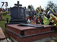 Подвійний пам'ятник на могилу для двох із чорного та червоного граніту