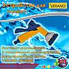 Пистолет-распылитель металлический регулированный поток VERANO (72-030)