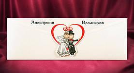 """Пригласительные на свадьбу """"Сердце на двоих"""""""