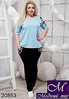 Батальный женский спортивный костюм лето (р. 48, 50, 52, 54) арт. 20853