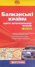БАЛКАНСЬКІ КРАЇНИ карта автомобільних шляхів 1: 800 000