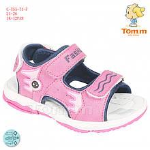 Босоножки спортивные Розовые девочке Том.м размер 21,22,23,24,25,26