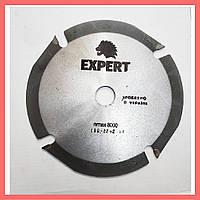 Пильный диск. 180х22х4. EXPERT. трех зубый для УШМ. Диск пильный на болгарку.