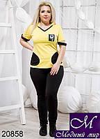 Стильный женский спортивный костюм лето (р. 48, 50, 52, 54) арт. 20858