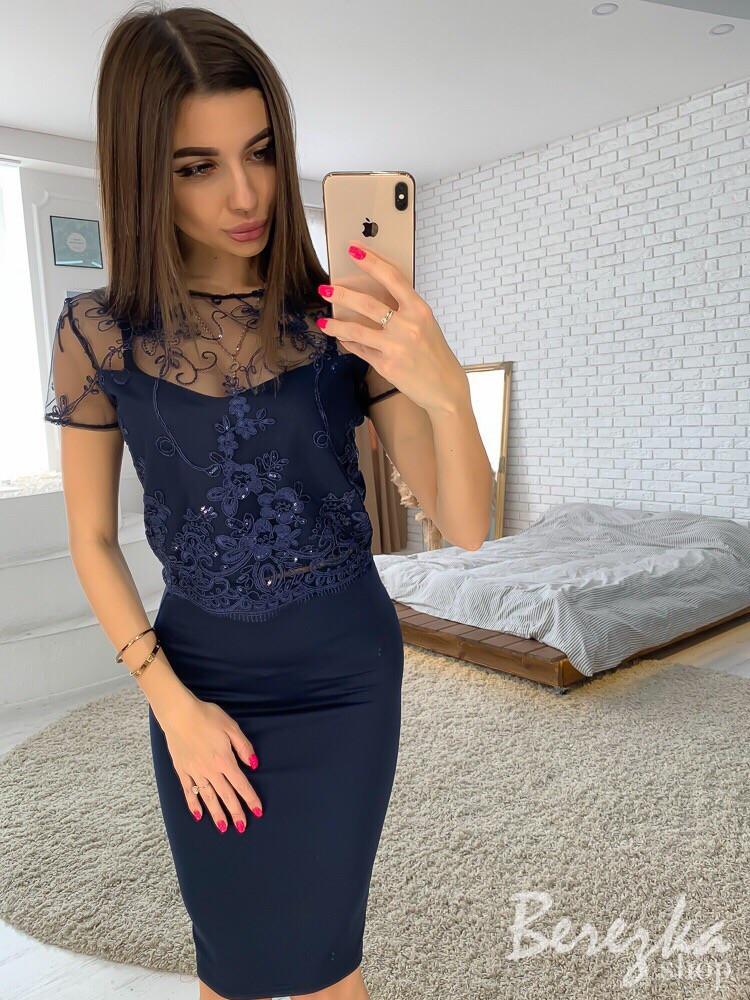 Женский нарядный костюм  с кружевным топом РАЗНЫЕ ЦВЕТА
