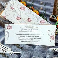 """Запрошення на весілля """"Tulip"""", фото 3"""