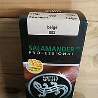 Крем для обуви Salamander Бежевый beige 002