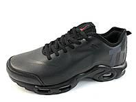 Кроссовки мужские Nike A901-1