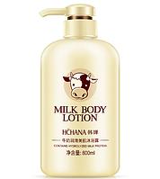 Увлажняющий лосьон для тела Hchana Milk Body 800 ml