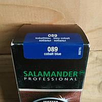 Крем для обуви Salamander Professional Кобальт 089 (Синий), фото 1