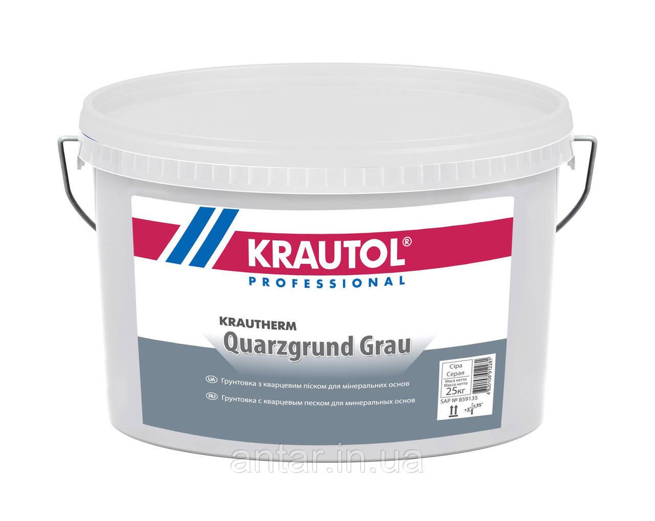 krautherm quarzgrund grau - грунтовка с кварцевым песком серая (25кг