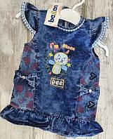 Сарафан детский джинсовый оптом 1-4 года