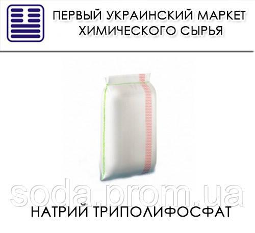 Триполифосфат пищевой (Польша и Чехия)