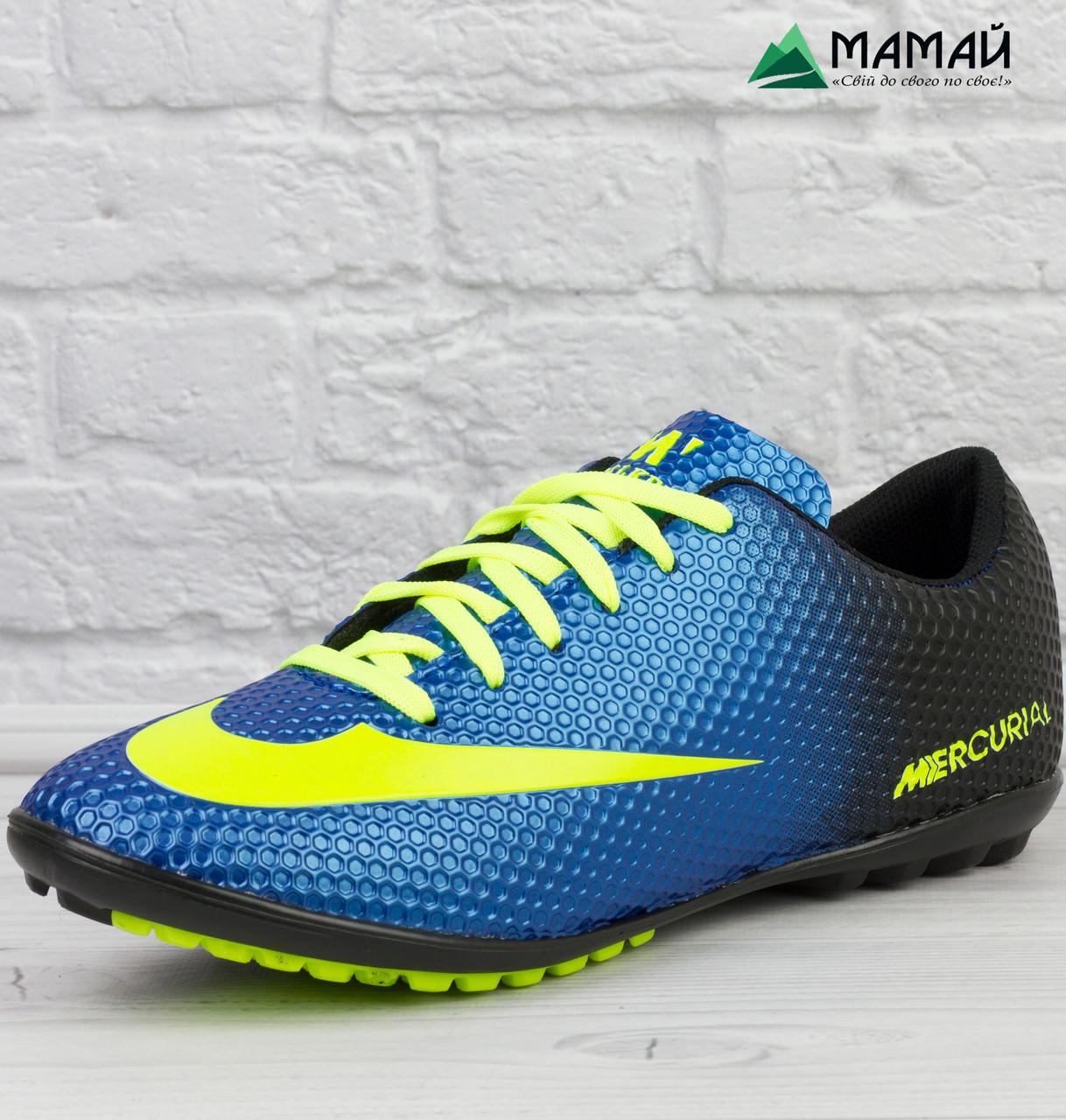 Футзалки Nike Mercurial - Футбольне взуття репліка 41р