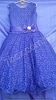 Детское нарядное платье бальное Красотуля-1 Электрик Возраст 7-8 лет. Гипюровое