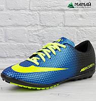 Футзалки бампы Nike Mercurial - Футбольная обувь
