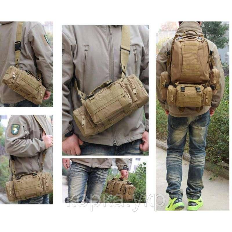 Рюкзак тактический с подсумками 55л Олива, черный, койот
