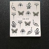 """Наклейка на ногти, наклейка для ногтей, ногтевой дизайн """"узоры бабочки"""" 16 шт набор"""