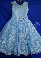 Детское нарядное платье бальное Красотуля-1,  Голубое 7-8лет. Гипюровое