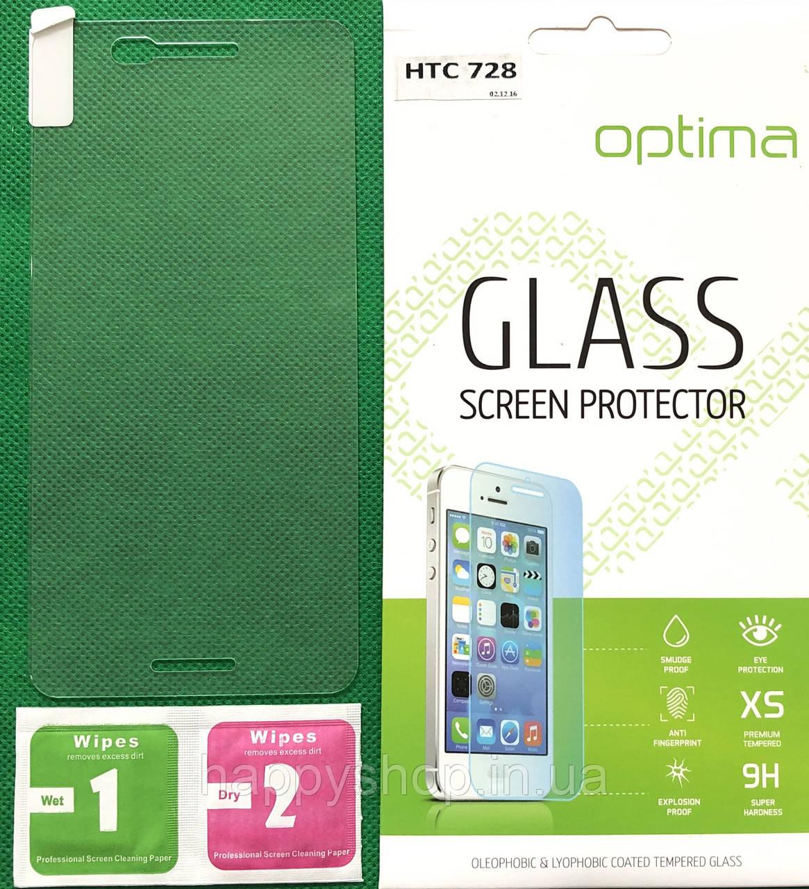 Защитное стекло HTC Desire 728
