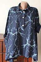 Рубашка женская коттон абстракция