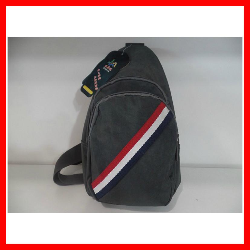 Мужская сумка через плечо бананка 0518 синяя