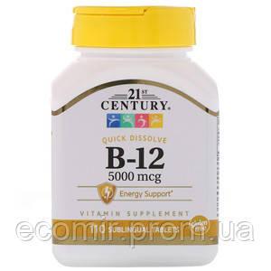 Витамин B-12, 21st Century (5000 мкг/ 110 табл)