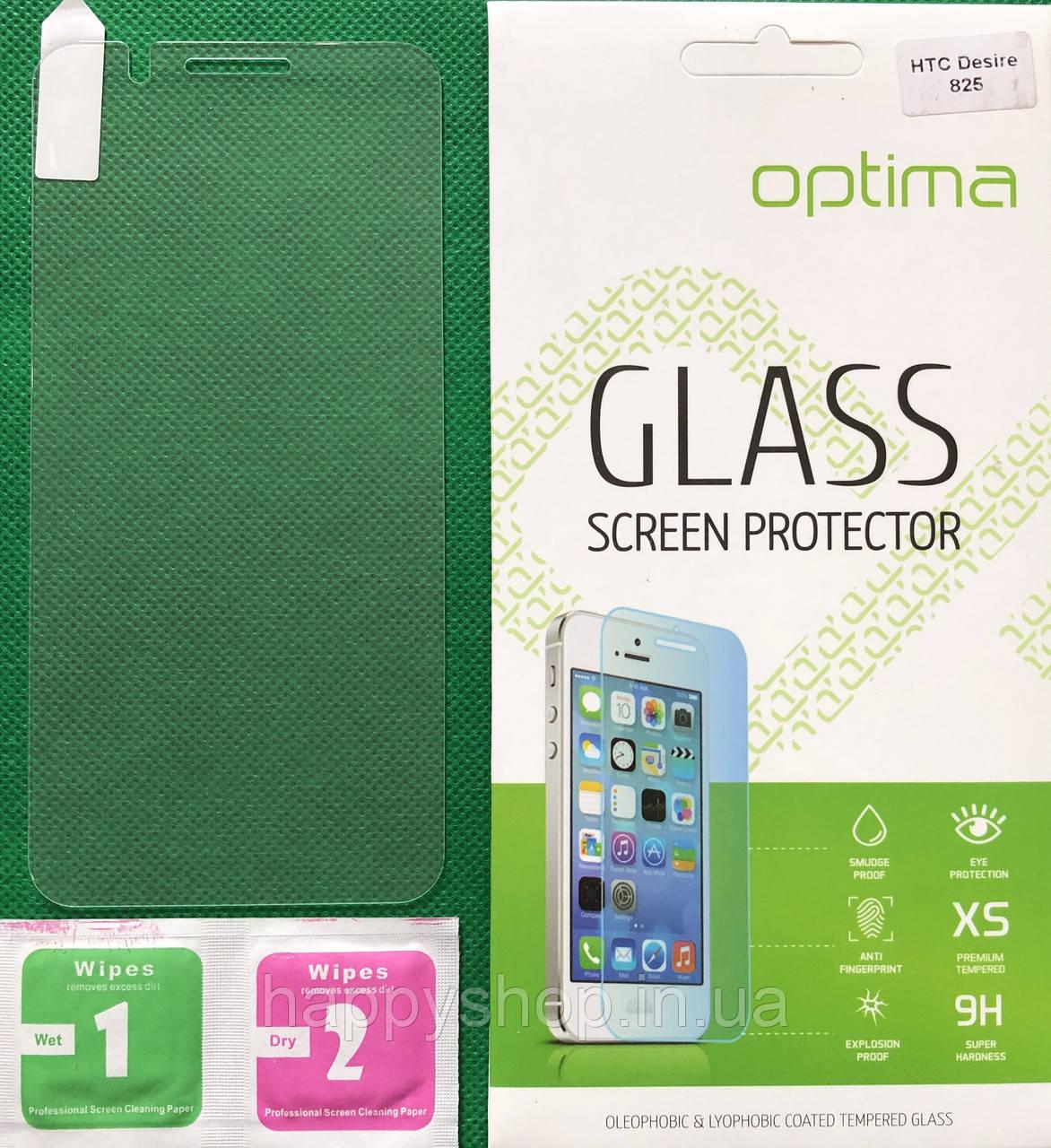 Защитное стекло HTC Desire 825
