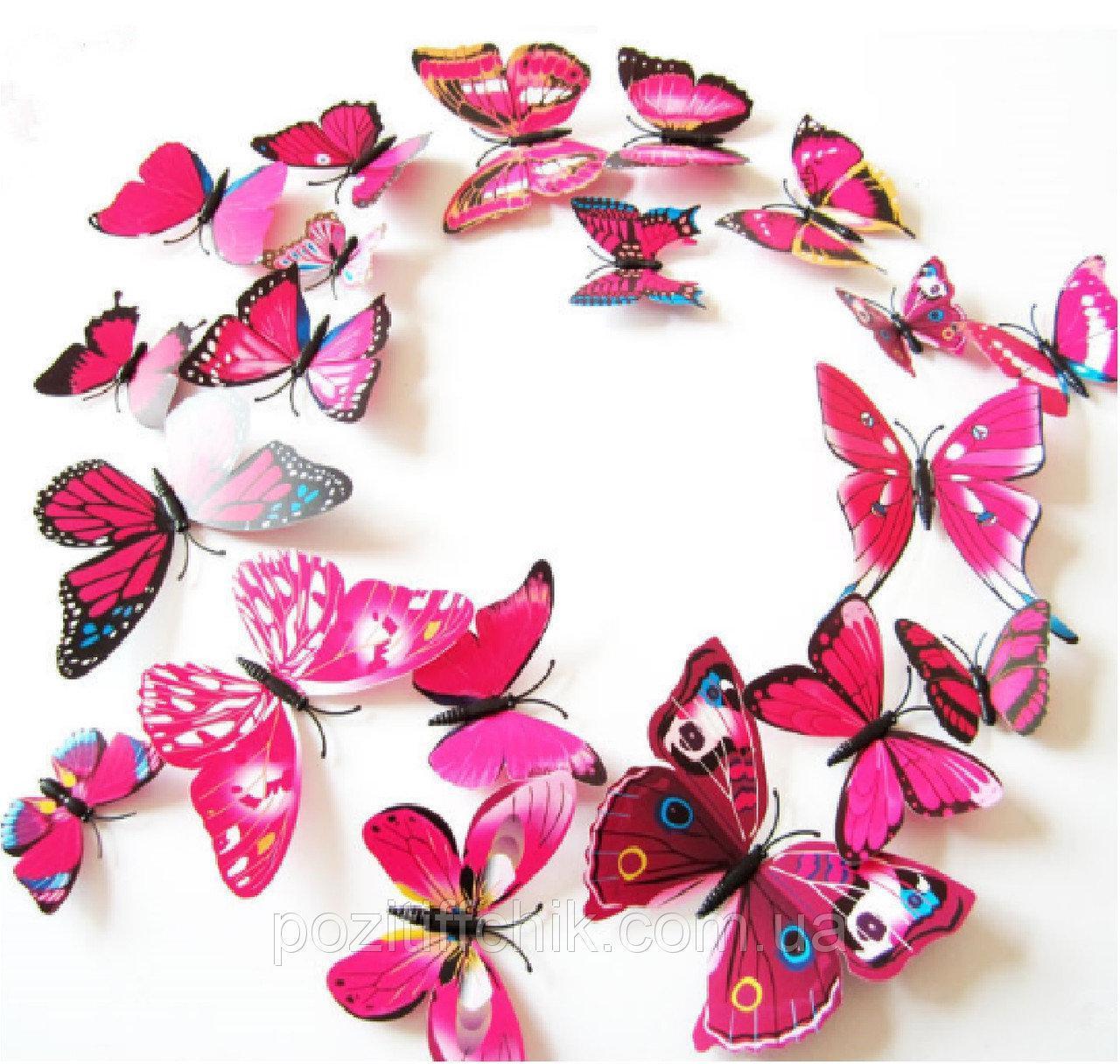 (12 шт) Набір метеликів 3D на магніті, МАЛИНОВІ кольорові