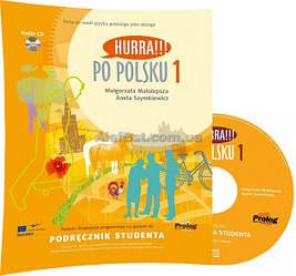 Польский язык / Hurra!!! Po Polsku / Podrecznik studenta+CD, 1. Учебник с диском / Prolog