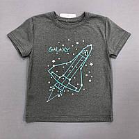 Детская футболка для мальчика р. 110 (4-5 лет) серая с ракетой