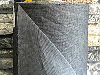 Дублирин клеевой серый 1500 мм (100 метров)
