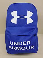 Спортивный рюкзак Under Armour (Андер Армор), электрик ( код: IBR009L )