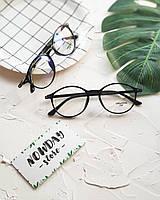 Очки для работы за компьютером компьютерные очки