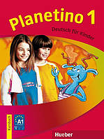 Planetino 1, Kursbuch / Учебник немецкого языка