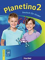 Planetino 2, Kursbuch / Учебник немецкого языка