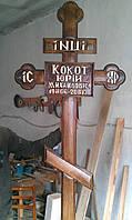 Надгробный деревянный крест