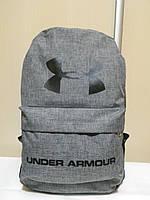 Спортивный рюкзак Under Armour (Андер Армор), в сером цвете ( код: IBR010S )