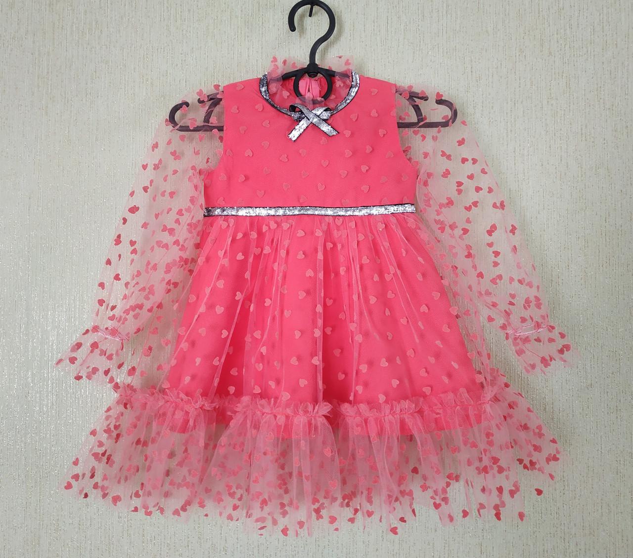 baee53a6970 Детское нарядное платье - Интернет -магазин